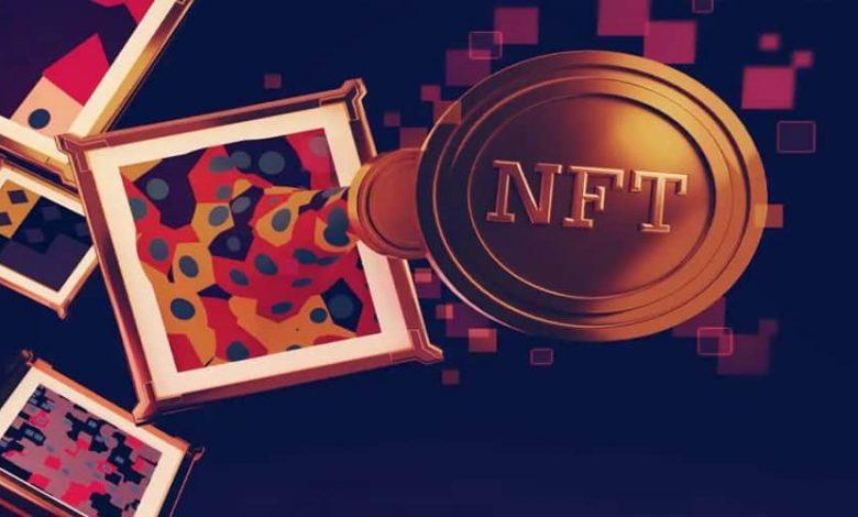 How do you make Money with NFT?